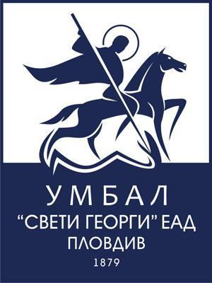 """УНИВЕРСИТЕТСКА МНОГОПРОФИЛНА БОЛНИЦА ЗА АКТИВНО ЛЕЧЕНИЕ """"СВЕТИ ГЕОРГИ"""" ЕАД – ПЛОВДИВ"""