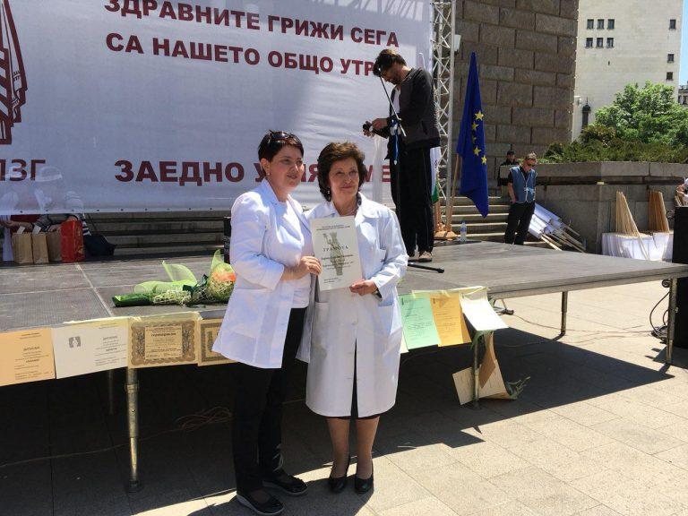 """Медицинска сестра Дафинка Димитрова с отличие """"Професионалист на годината"""""""