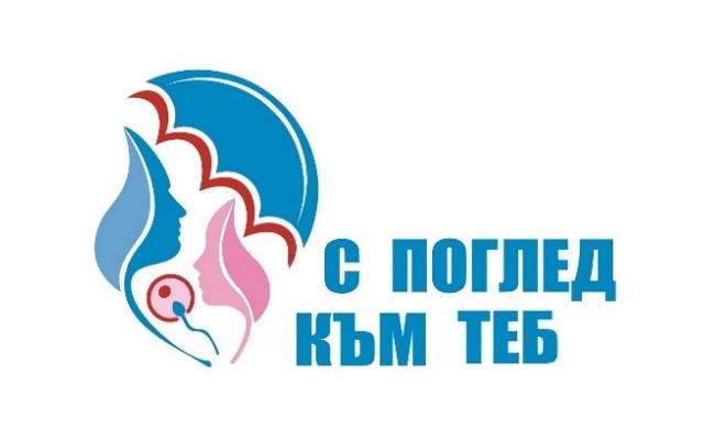 Топ специалисти по стерилитет консултират на 8 юни 2019 в Пловдив