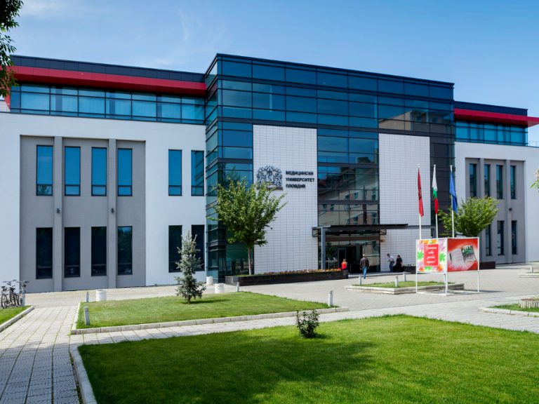 Аудиторен комплекс на Медицински университет – Пловдив