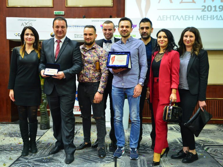 Д-р Александър Киряков от Хасково е Дентален мениджър на годината 2019