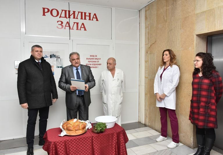 """Бабинден в АГ отделението на """"УМБАЛ-Пловдив"""""""