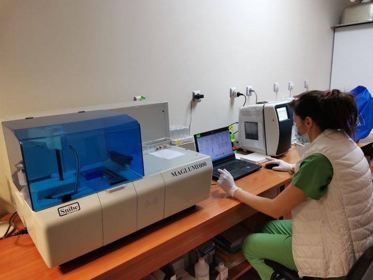 Клиничната лаборатория на МБАЛ Медлайн