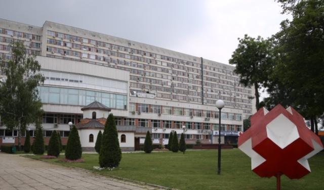 Хирургичен блок на УМБАЛ Свети Георги